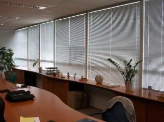Persianas Horizontais|Persianas Modernas|Loja de cortinas em Goiânia